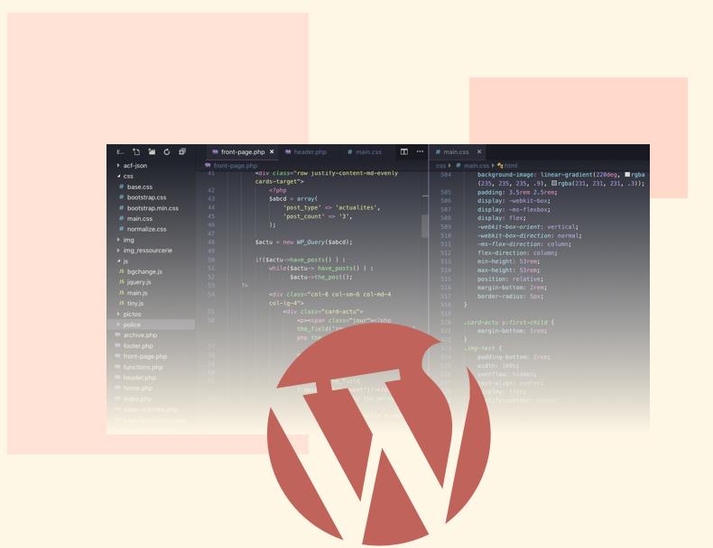 Intégration - code et logo WordPress